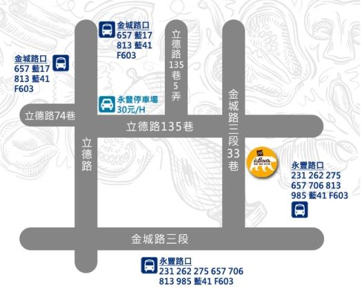 公車地圖2